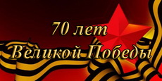 70_years