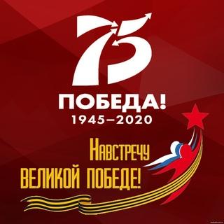 Официальный сайт, посвященной 70-летию победы в Великой Отечественной войне.